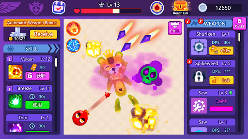 Idle Beat Up android2mod screenshots 3
