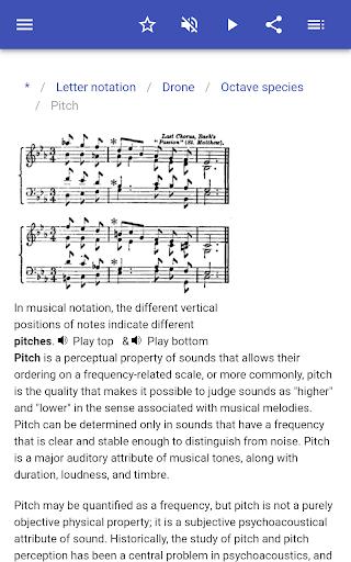 Theory of music modavailable screenshots 13