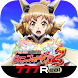 [777Real]Pフィーバー戦姫絶唱シンフォギア2 Android