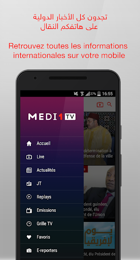 Medi1TV 4.0.2 Screenshots 6