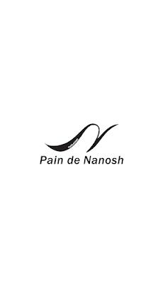 Pain de Nanosh(パン ド ナノッシュ)のおすすめ画像1