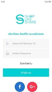 Shop Like Share 2