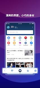 Maxthon browser Apk Download 1