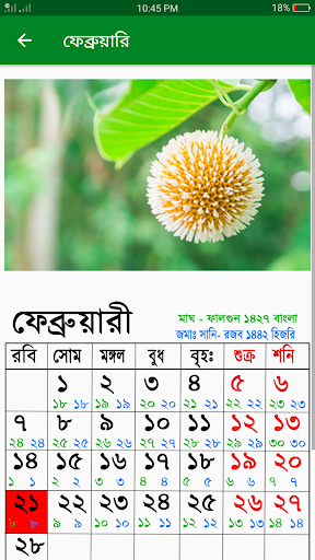 Calendar 2021 - English,Bangla,Arabic apktram screenshots 3