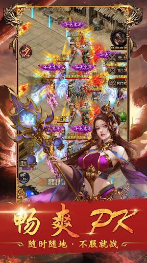 Idle Legendary King-immortal destiny online game 1.3.3 screenshots 3