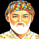 Download Rahim Ke Dohe | रहिम - दोहावली For PC Windows and Mac