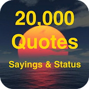 Inspirational & Motivational Quotes - Sayings