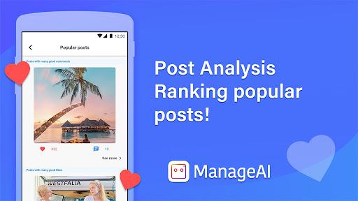 Follow Manager for Free | Manage AI apktram screenshots 4