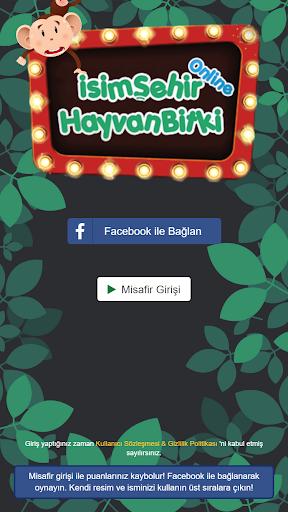 u0130sim u015eehir Hayvan Online - Kelime Oyunu  Screenshots 1