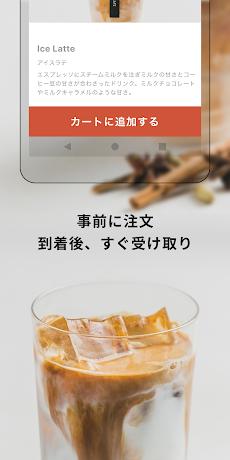 COFFEE Appのおすすめ画像3