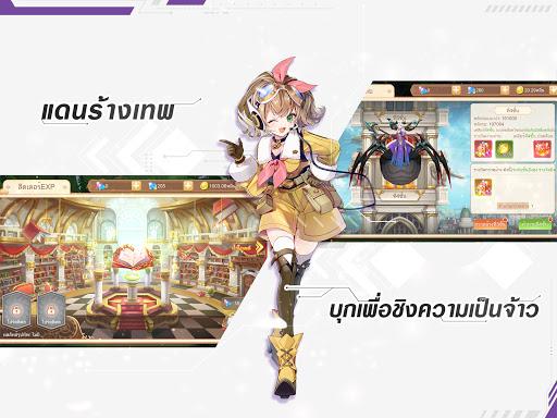 Tales of gaia- PVPu0e28u0e36u0e01u0e0au0e34u0e07u0e08u0e49u0e32u0e27 15.0 screenshots 10