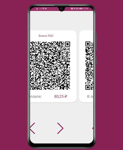 u0418u043du0430u0440u0438 u0416u0425 Mobile 21.01.14 Screenshots 6