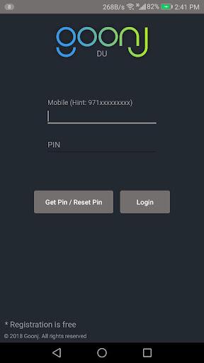 Goonj 1.5 Screenshots 1