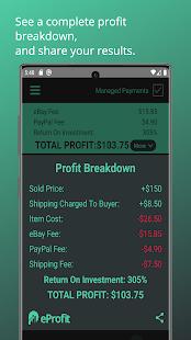 eProfit - eBay Profit & Fee Calculator