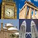 すべての大陸の首都:世界の地理的なテスト - Androidアプリ