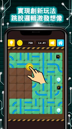 Connector screenshot 3