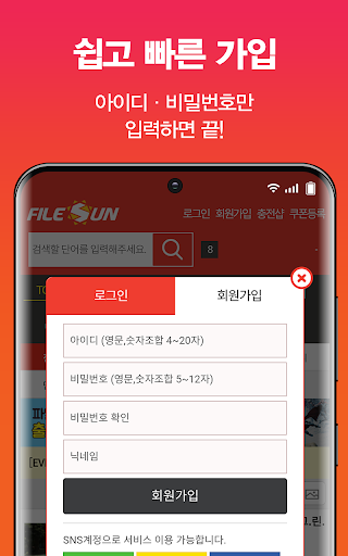 FileSun Official - movies, dramas, anime modavailable screenshots 3