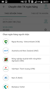 Bankplus Screenshot