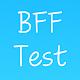 dh3games.bfffriendshiptest