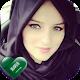 دردشة سعوديه   بنات السعودية❤ para PC Windows