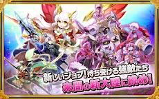 剣と魔法のログレス いにしえの女神-本格MMO・RPGのおすすめ画像4