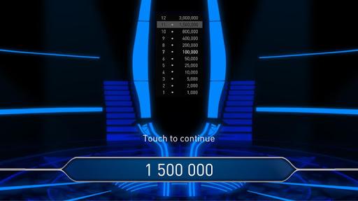 Millionaire 2020 Free Trivia Quiz Game 1.63 screenshots 6