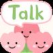 [SSOM]threetulip_TALK