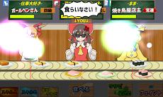 雛ちゃんシースーロワイヤルのおすすめ画像5