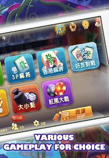 Lami Mahjong - u62c9u7c73u9ebbu5c06u4e00u8d77u73a9 screenshots 7