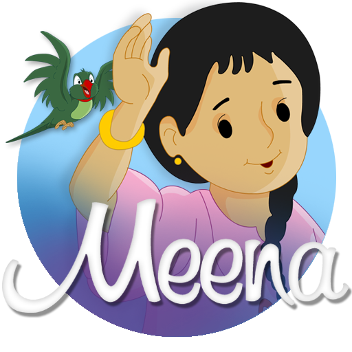 Meena Game 13.0 screenshots 8