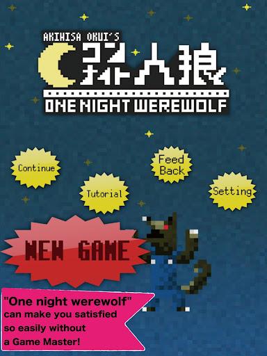 One Night Werewolf for mobile apkdebit screenshots 6
