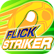 Flick Striker(フリックストライカー) - Androidアプリ