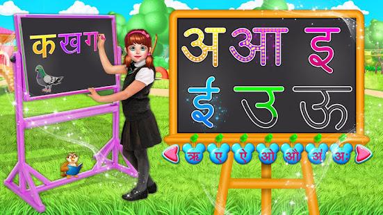 Hindi Alphabets Learning And Writing screenshots 2