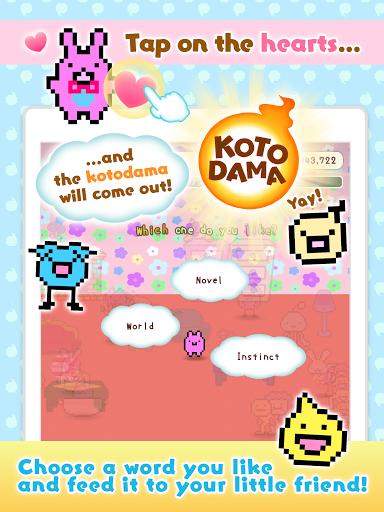 Kotodama Diary: weird words for comical creatures screenshots 10