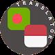 Bengali - Indonesian Translator
