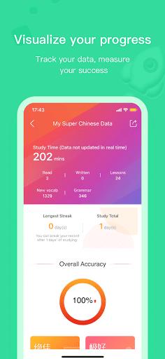 Learn Chinese AI - Super Chinese 3.5.1 Screenshots 7