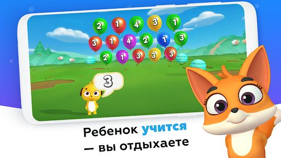 Фоня - обучение, игры и видео для детей от 2 до 6 1.4.0 screenshots 1