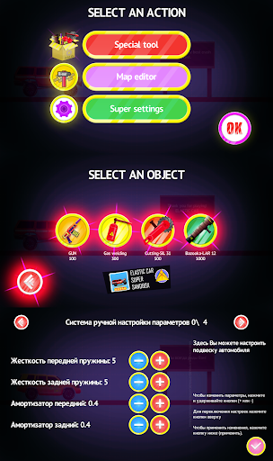 ELASTIC CAR SANDBOX 0.0.2.1 screenshots 18
