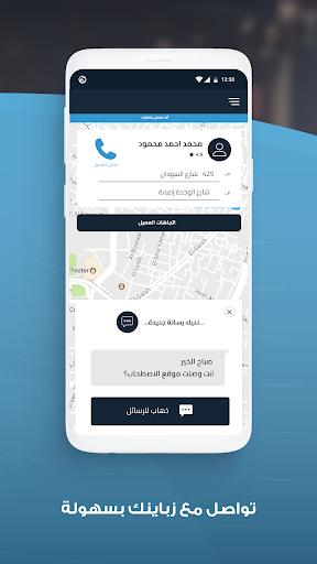 Halan Driver 3.5.19 Screenshots 4