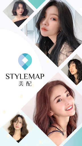 StyleMap screenshot 1