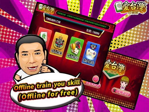Taiwan Mahjong Online  screenshots 8