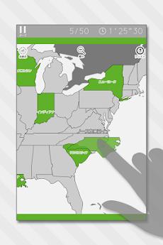 あそんでまなべる アメリカ地図パズルのおすすめ画像1