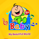طيور بيبي بالانقليزي | Toyor Baby English Pour PC