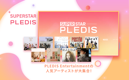 SUPERSTAR PLEDIS 1.4.11 screenshots 12