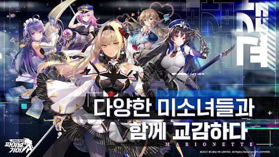 Hack Game Final Gear KR apk free