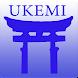 Ukemi - Androidアプリ