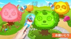 ベビーパンダの環境を守ろう!君も発明家!のおすすめ画像4