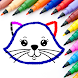 Kids Drawing & Coloring Games - Androidアプリ