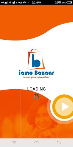 IAMO BAZAAR 1.1.6 Screenshots 1