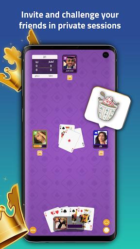 VIP Jalsat: Tarneeb, Trix & More apkpoly screenshots 5